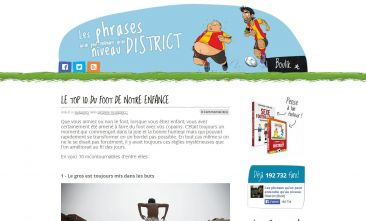 District Football Club - Blog e-commerce